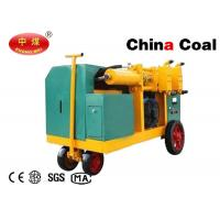 China Hydraulic Grouting Pump 2 mpa 5mpa 8mpa Pressure Adjustable Grouting Pump on sale
