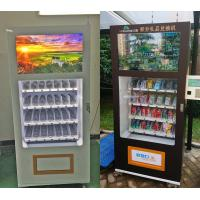 China Double Layer Glass Vending Machine Equipment With Monitoring System on sale