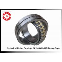 Buy cheap 120 x 200 x 80 Large Bore Spherical Roller Bearing 24124 With MB Brass Cage from wholesalers
