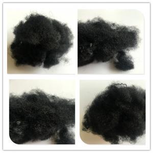 Quality Non Woven Black Polyester Fiber , Pet Staple Fiber 8 Denier X 64 Mm wholesale