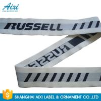 Quality Customized Wide Eco - Friendly Underwear Men Webbing Tape Nylon / Spandex wholesale