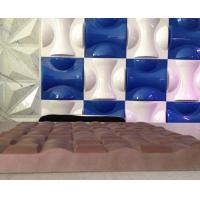 Quality DIY SMC Wall Panels 3D Plate Kitchen Wall Hanging Water Proof wholesale