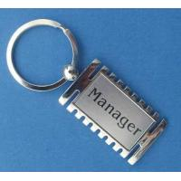 Quality Multi Shaped Promotional Metal Keyrings / 2D Or Laser Engraved Metal Keychains wholesale