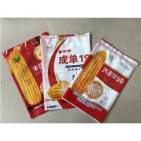 China 8000 Grains Corn Seed Packaging Bags With Low Illuminant Transmitted Intensity on sale