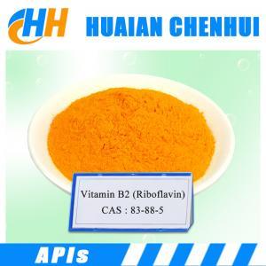 China Vitamin B2 sodium phosphate (cas 130-40-5) riboflavin sodium phosphate Feed additives on sale