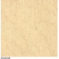 Quality Limestone, The Brick, Floor and Tile (DS6004P) wholesale