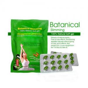 China USD$5.3 Meizitang Botanical Slimming soft Capsule on sale