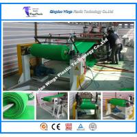 Buy cheap Plastic Grass Mat Floor Machinery Plant LDPE Turf Mat Production Line Extruder Machine from wholesalers