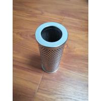 China parker oil filter 937876Q for sale