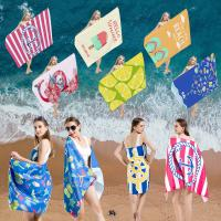 Quality Commercial Cool Beach Towels , Embroidered Beach Towels Smooth Surface wholesale