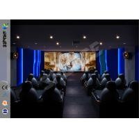 Quality Commercial Park 5D Movie Theater With Portable Cabin / 3D Glasses wholesale