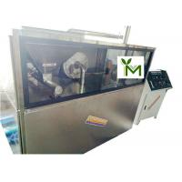 Quality Enclosed Design Food Pulverizer Machine 304 Stainless Steel Temperature Controlled wholesale