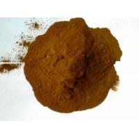 Buy cheap JINGCHENG JC-22 Powder sodium lignosulphonate price from chemical company from wholesalers