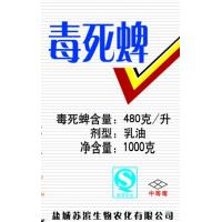 Quality Chlorpyrifos 48%EC, 20%EC 10%WDG  Agrochemical Insecticide wholesale