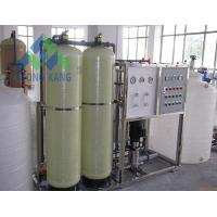 Quality Automatic Small Desalination Systems , Saltwater Filtration System For Drinking Water wholesale