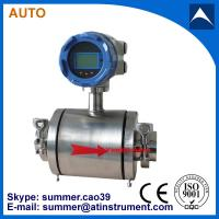 Quality Tri-clamp electro magnetic flow meter uesd for milk/drinking water/beer with low cost wholesale