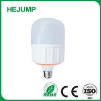 Quality 7W Plastic Clad Aluminum , CE certificate , 590nm Wavelength , repelleng and lighting ,Mosquito Repellent Light wholesale