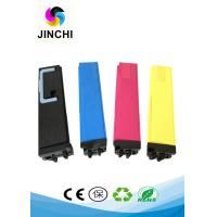 Quality A+ Grade Ink Toner Cartridge TK-550 For ECOSYS FS-C5200DN Color Printer Machine wholesale