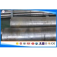 Quality 34CrMo4 / 4137 / 35CrMo Forged Steel Bar For Mechnical Purpose Dia 110-1200 Mm wholesale