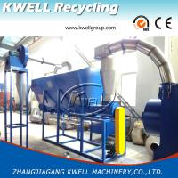 Buy cheap Factory Sale Plastic Recycling Machine, PE PP Film Bag Washing Machine from wholesalers