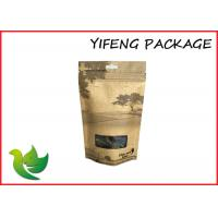 Buy cheap 150 Microns Waterproof Stand Up Flat Bottom Brown Paper Bags For Food product