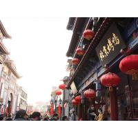 Quality Beijing Two Day Tour wholesale