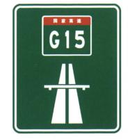 Quality Sign Product Vehicle Distance Confirmation Guide Sign On Road Good Price Traffic Board Supplier wholesale