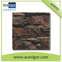 Quality Wall decoration wood mosaic tiles wholesale