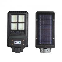 Remote Control Solar Garden Street Light , Solar Powered Outdoor Street Lights