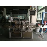 Quality Double Side Plastic Bottle Labeling Machine / Automatic Bottle Labeler wholesale