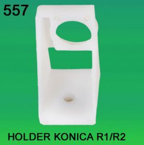 Quality HOLDER FOR KONICA R1,R2 minilab wholesale