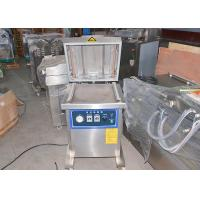 China Rotary Food Packaging Sealing Equipment , Vegetable Vacuum Packing Machine on sale