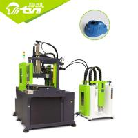 China 700kg / Cm2 Liquid Silicone Rubber Injection Molding Equipment For Mask on sale