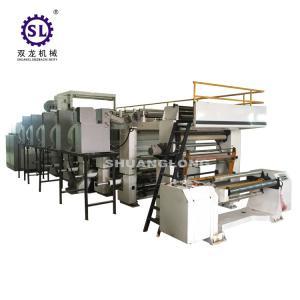 China BOPP PVC High Speed Rotogravure Printing Machine 600mm / 800mm Width on sale