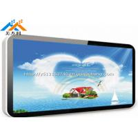 Quality Wall mount advertising player monitor lcd digital signage display wholesale