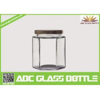 Quality Hot sales wholesale glass jam jars with metal lid wholesale