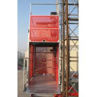 Quality High efficiency 3200kg Construction Material Lifting Hoist Manual Ramp Door 0 ~ 60m / min wholesale