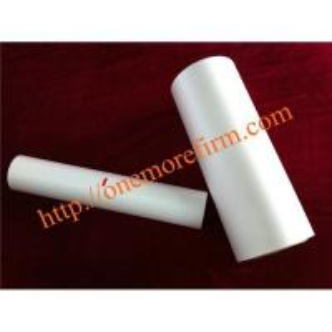 Quality Bopp lamination film wholesale