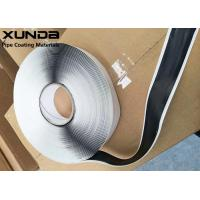 Quality Butyl Rubber Filler Pipe Protection Tape 3 / 8 Round 15 Feet Long Black Or Gray Color wholesale