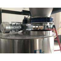 China High Speed Volumetric Feeder For Powder Accurate Feeding Rate 30-300 L/H on sale