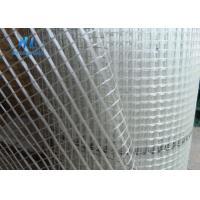Quality Alkali Resistant Covering Stucco Fiberglass Wire Mesh EPS For Wall 1-300m Length wholesale