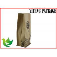 Buy cheap PET / PE / Kraft Paper Flat Bottom Pouch With Customized Printing , Free Sample product