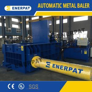 China Best Sale Hydraulic Scrap Metal Baler on sale