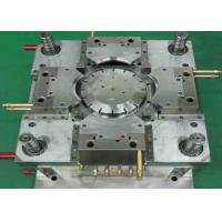 Quality Household Utility Products Die Casting Mold Making With Metal wholesale