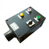 Quality Custom Electrical Explosion Proof Operating Column With Conversion Switch wholesale