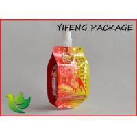 China Energy Beverage Side Gusset Spouted Pouch / Liquid Bags With Spout on sale