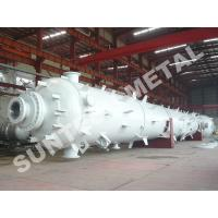 Quality Chemical Process Equipment Nickel Alloy B-3 Phosgen Removal Tray Type Column for Acetic Anhydrer wholesale