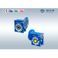 Quality Motor Worm Flange MountedGearbox , Worm Gear Speed Reducer Low Noise wholesale