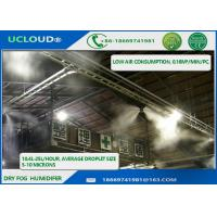 Ucloud Water Cool Low Pressure Misting System 11L / Hour ESD Prevention