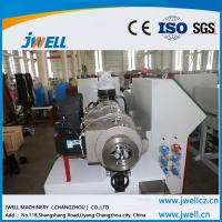 Quality Plastic PVC/WPC board extruder parallel twin-screw making machine wholesale